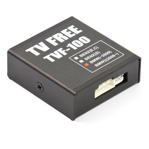 Адаптер для разблокировки видео в движении для BMW