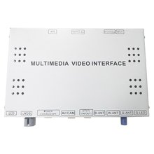 Multimedia on OS Android 7.1 for Cadillac Chevrolet 2019 2020 YM - Short description