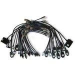 Multibox Additional Cable Set (30 pcs.)