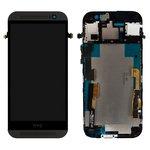 Pantalla LCD para celular HTC One M8, negro, con panel delantero, con cristal táctil