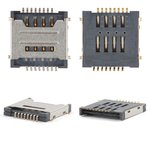 Коннектор SIM-карты Lenovo S660; мобильных телефонов; планшетов, на две SIM-карты, тип 1